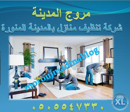 0505547330 45078f74-1504625063-131-epng