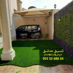 افضل تنسيق حدائق عشب صناعي عشب جداري الرياض جدة الدمام