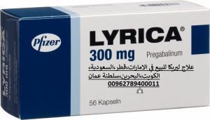 #lyrica ليريكا في الامارات (00962789400011) علاج ليريكا-ترامادول �