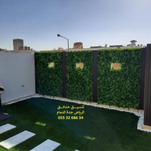 تنسيق حدائق عشب صناعي عشب جداري الرياض جدة الدمام 055326863