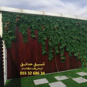 ثيل صناعي الرياض 0553268634 عشب جداري حدائق منزليه بالعشب ا�
