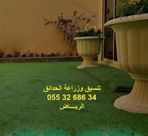 عشب جداري بالرياض 0553268634 عشب صناعي جدة تنسيق حدائق الدم�