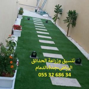 تنسيق حديقة صغيرة بالحوش 0553268634 عشب صناعي شلال عشب جدار�