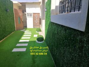شركة تنسيق حدائق بالرياض 0553268634 عشب صناعي عشب جداري